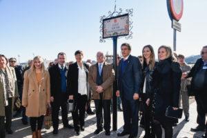 Inauguración calle Doctor Eduardo Solsona