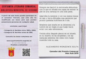 XLII Certamen Literario Comarcal de la Biblioteca Municipal